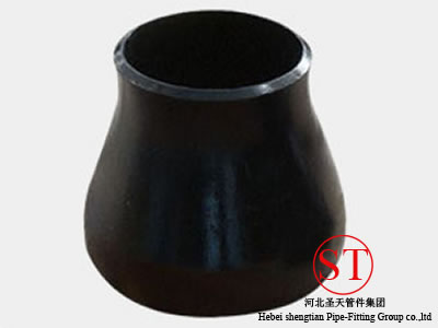 welding pipe reducers