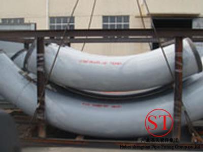 steel pipe bend