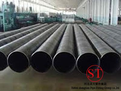 steel Spiral steel pipe