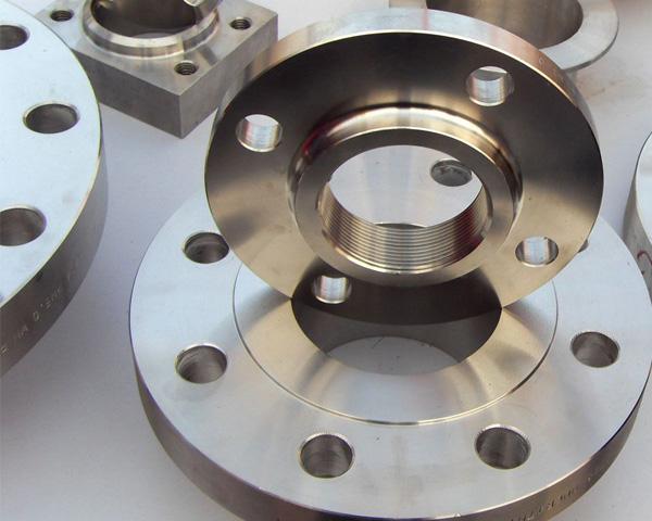 Blind Carbon Steel Flange Manufacturer