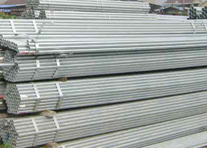 ASTM A53 Gr. B Galvanized Steel Pipe