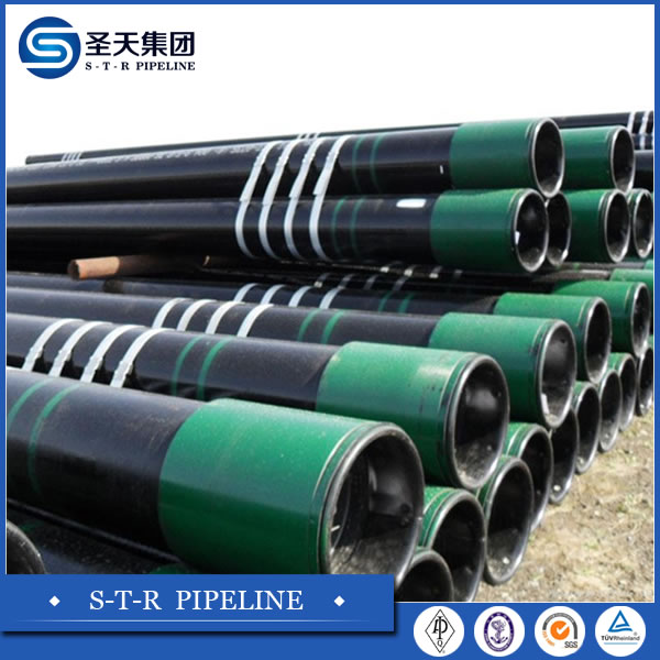API Seamless Oil Well Casing