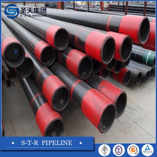 oil casing333