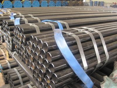 API 5L X46 Seamless Steel Pipe