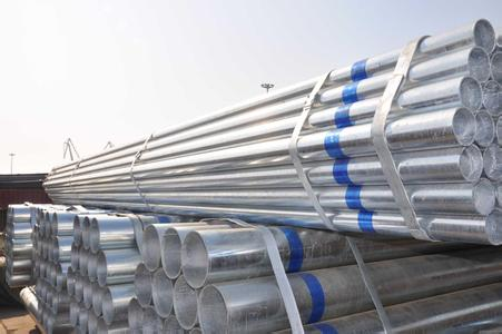 Q235 48mm Hot Dip Galvanized Steel Pipe
